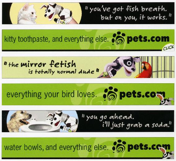 Petsdotcom banner